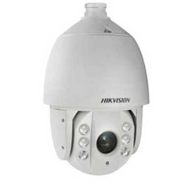 DS 2DE7130IW系列E系列130像素红外网络高清球机  监控设备  第1张