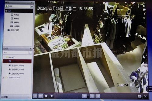 温州一服装店试衣间内挖孔安装监控 店家:通风  监控新闻  第3张