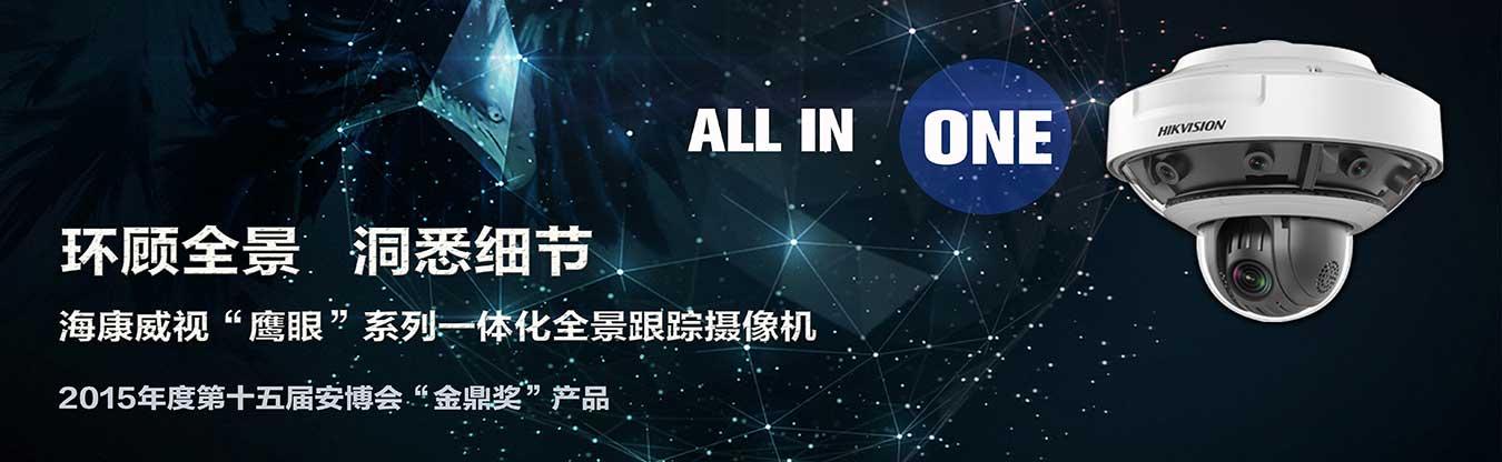 北京安装监控摄像头找监控安装公司选我们就对了,远程监控手机监控我们最专业