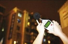全国道路将安装信号监控系统 监控新闻