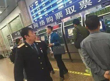 北京西站骗局曝光 相关部门已进行专项整治 监控新闻