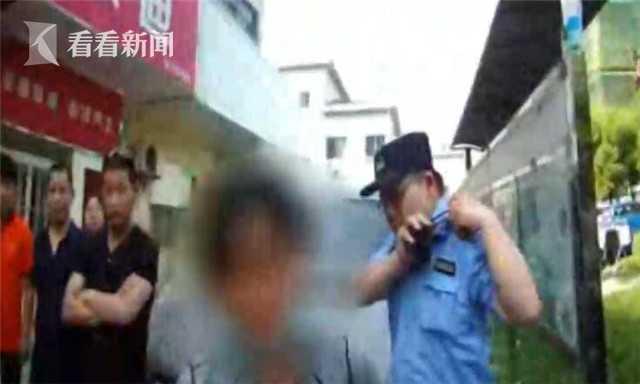 暴力阻挠治安监控安装 中年女子对民警又打又咬  监控新闻  第4张