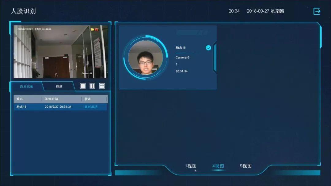 海康威视人脸智脑新增四大功能  监控新闻  第4张