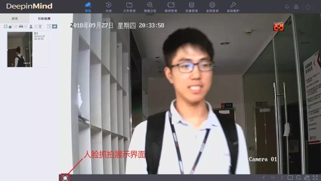海康威视人脸智脑新增四大功能  监控新闻  第3张
