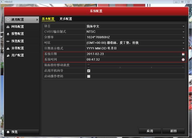 【故障排查】搜不到录像文件?先看看录像时间对不对  监控技巧  第2张